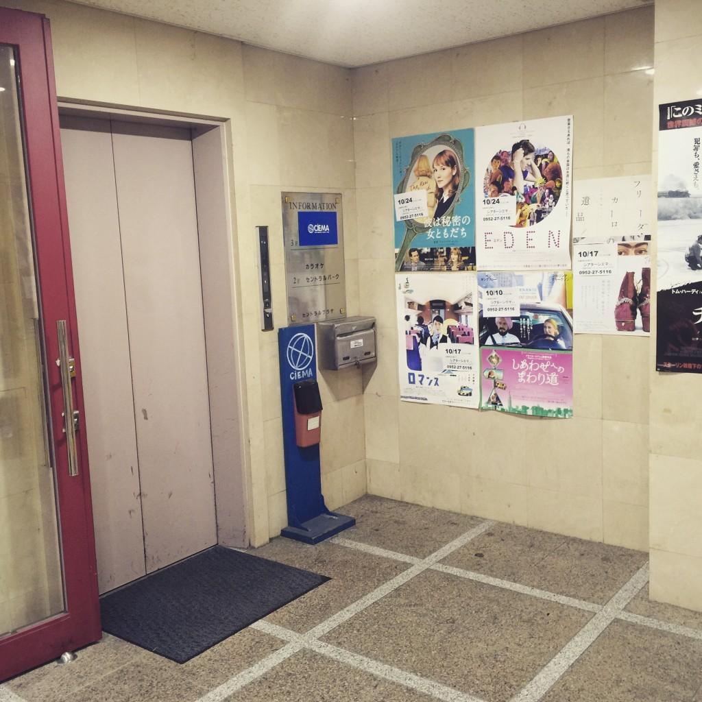 シエマ入口エレベーター