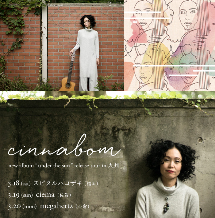 cinnabom_kyushu