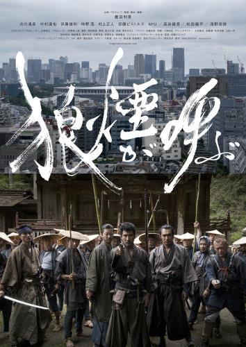noroshigayobu (1)