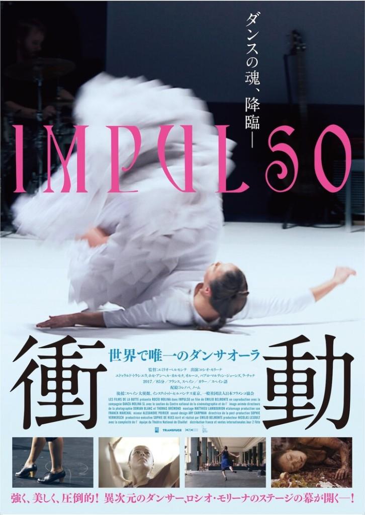 impulso_20191226_01
