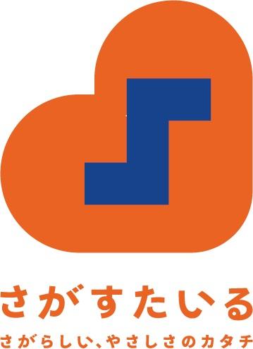 さがすたいるロゴ