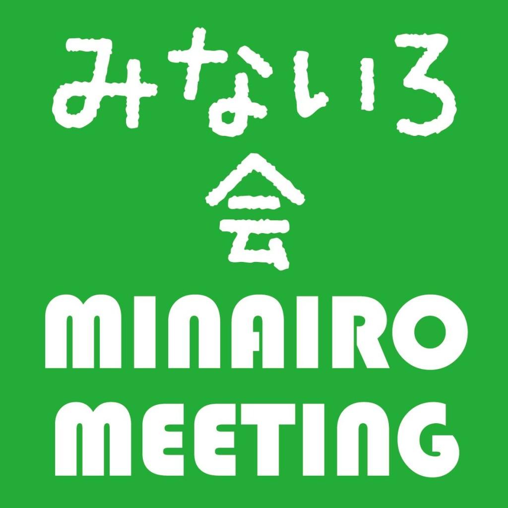 minairo